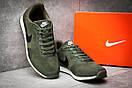 Кроссовки мужские Nike  Air Vibenna, хаки (12331) размеры в наличии ► [  45 (последняя пара)  ], фото 3
