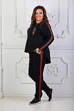 Стильный женский спортивный костюм (48-54)БАТАЛ