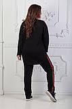 Стильный женский спортивный костюм (48-54) БАТАЛ , фото 2