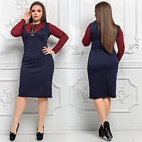9ff4918ce5f Трикотажное вязаное женское платье Синее с бордовыми рукавами. (2 цвета). Р-