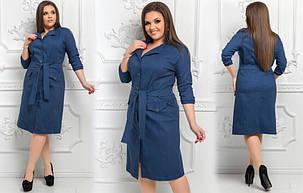 Джинсовое женское платье Голубое (4 цвета) Р-ры: 48. (138)854. , фото 2