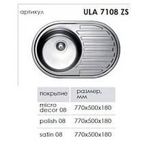 Кухонная мойка из нержавеющей стали ULA 7108 ZS DECOR, фото 3