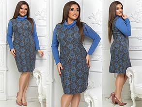 Шерстяное фактурное женское платье Голубое с цветами. (3 цвета). Р-ры: 48-54. (138)839. , фото 2