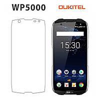 Захистне закалене скло для Oukitel WP5000 2.5D 0.26 mm