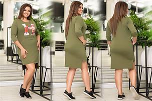 Облегающее трикотажное женское платье Хаки. (3 цвета) Р-ры: 48-54. (138)1002. , фото 2