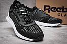 Кроссовки женские Reebok  Zoku Runner, черные (12465) размеры в наличии ► [  38 39  ], фото 5