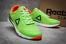 Кроссовки мужские Reebok Harmony Racer, зеленые (12492) размеры в наличии ► [  44 (последняя пара)  ], фото 5