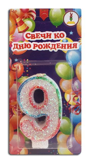 """Свеча цифра для торта радуга """"9"""""""
