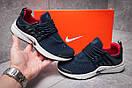 Кроссовки женские Nike Run Fast, темно-синие (12912) размеры в наличии ► [  38 41  ], фото 2