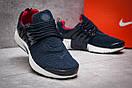 Кроссовки женские Nike Run Fast, темно-синие (12912) размеры в наличии ► [  38 (последняя пара)  ], фото 5