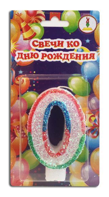 """Свеча цифра для торта радуга """"0"""""""