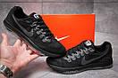 Кроссовки мужские Nike Zoom All Out, черные (12961) размеры в наличии ► [  44 (последняя пара)  ], фото 2