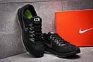 Кроссовки мужские Nike Zoom All Out, черные (12961) размеры в наличии ► [  44 (последняя пара)  ], фото 3