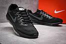 Кроссовки мужские Nike Zoom All Out, черные (12961) размеры в наличии ► [  44 (последняя пара)  ], фото 5