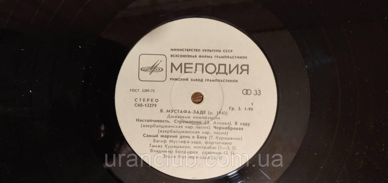 Виниловая пластинка  ВАГИФ МУСТАФА-ЗАДЕ