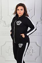 Стильный женский спортивный костюм (48-54) БАТАЛ