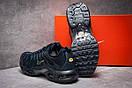 Кроссовки мужские Nike Air Tn, темно-синие (12971) размеры в наличии ► [  44 (последняя пара)  ], фото 4