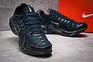 Кроссовки мужские Nike Air Tn, темно-синие (12971) размеры в наличии ► [  44 (последняя пара)  ], фото 5