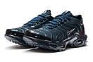 Кроссовки мужские Nike Air Tn, темно-синие (12971) размеры в наличии ► [  44 (последняя пара)  ], фото 7