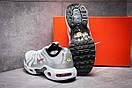 Кроссовки мужские Nike Air Tn, серебряные (12974) размеры в наличии ► [  43 (последняя пара)  ], фото 4