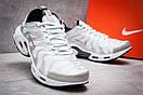 Кроссовки мужские Nike Air Tn, серебряные (12974) размеры в наличии ► [  43 (последняя пара)  ], фото 5