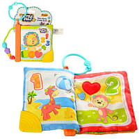 Подвеска на коляску мягкая книжка для малышей, шуршалка, прорезыватель, размер 22см,ВинФан WinFun 0176-NI