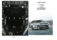 Защита на двигатель, КПП, радиатор для Great Wall Haval H5 (2011-) Mодификация: 2.0D только дизель Кольчуга 1.0378.00 Покрытие: Полимерная краска