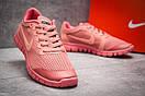 Кроссовки женские Nike Air Free 3.0, коралловые (12993) размеры в наличии ► [  37 (последняя пара)  ], фото 5