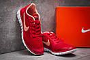 Кроссовки женские Nike Air Free 3.0, красные (12995) размеры в наличии ► [  37 (последняя пара)  ], фото 3