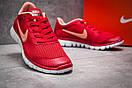Кроссовки женские Nike Air Free 3.0, красные (12995) размеры в наличии ► [  37 (последняя пара)  ], фото 5