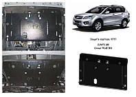 Защита на двигатель, КПП для Great Wall Haval H6 (2013-2017) Mодификация: 2.0D, бензин Кольчуга 1.0471.00 Покрытие: Полимерная краска