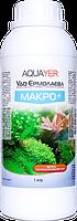 Удобрения для растений МАКРО+ 1Л, препарат для растений, AQUAYER Удо Ермолаева  в аквариум