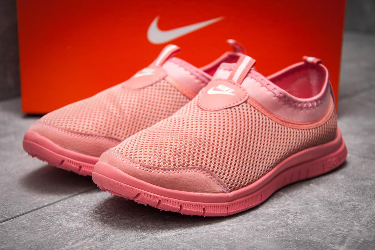 Кроссовки женские Nike Air, розовые (13003) размеры в наличии ► [  39 (последняя пара)  ]