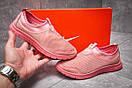 Кроссовки женские Nike Air, розовые (13003) размеры в наличии ► [  39 (последняя пара)  ], фото 2