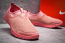 Кроссовки женские Nike Air, розовые (13003) размеры в наличии ► [  39 (последняя пара)  ], фото 5