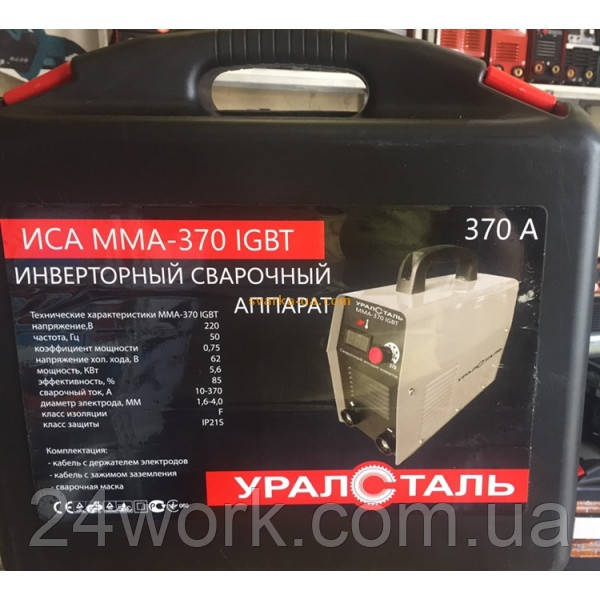 Сварочный инвертор  Уралсталь ММА - 370 (в кейсе)