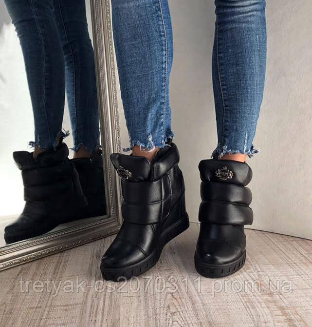 Женские кожаные сникерсы  чёрного цвета  на липучках в стиле РР