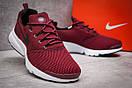 Кроссовки мужские Nike Air Presto, бордовые (13292) размеры в наличии ► [  44 45  ], фото 5