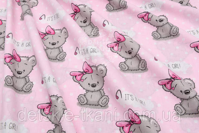 Розовая бязь с мишками