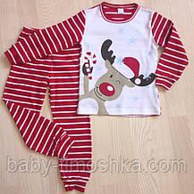Пижама для деток 122-128