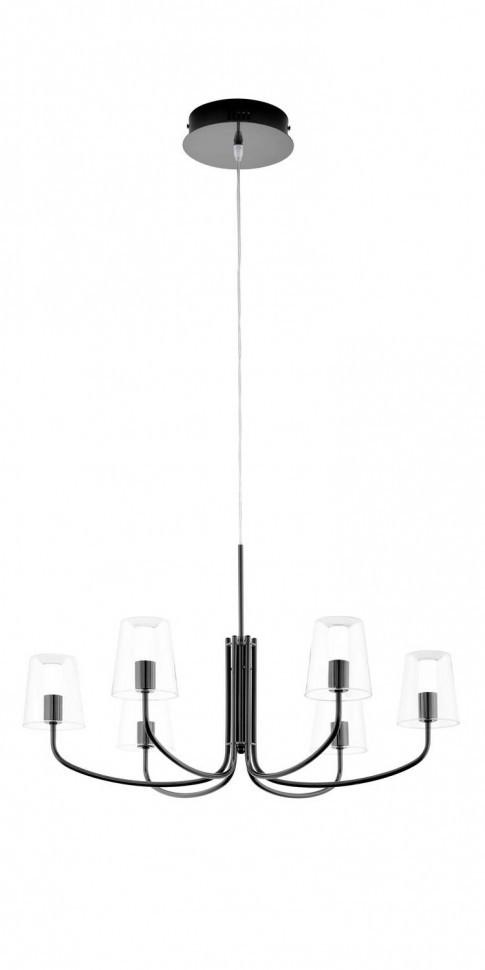 Люстра классическая подвесная светодиодная NOVENTA 95005 Eglo