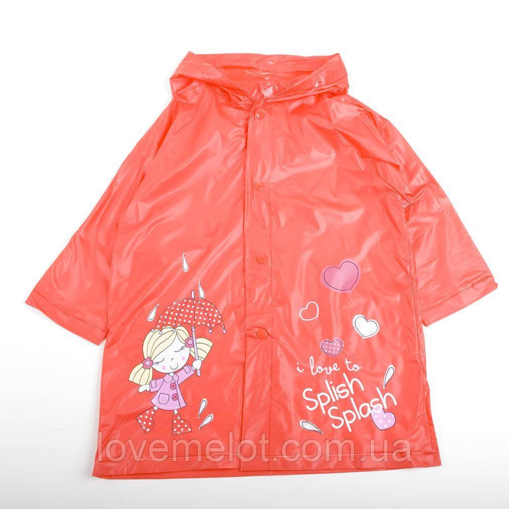 """Детский плащ - дождевик Rock a Bye Baby """"Под зонтом"""" для девочки, размер 9-12 мес (80 см)"""