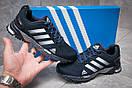 Кроссовки женские Adidas SonicBoost, темно-синие (13341) размеры в наличии ► [  36 39  ], фото 2