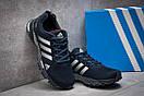 Кроссовки женские Adidas SonicBoost, темно-синие (13341) размеры в наличии ► [  36 39  ], фото 3