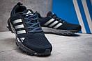 Кроссовки женские Adidas SonicBoost, темно-синие (13341) размеры в наличии ► [  36 39  ], фото 5