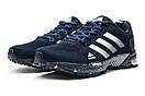 Кроссовки женские Adidas SonicBoost, темно-синие (13341) размеры в наличии ► [  36 39  ], фото 7