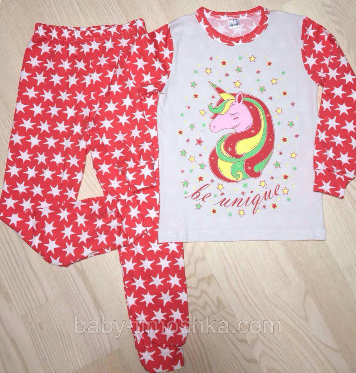 Пижама для девочек 98-104 см