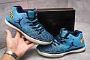 Кроссовки мужские  Jordan Air XXXI Low, голубой (13923) размеры в наличии ► [  41 43  ], фото 2