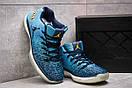 Кроссовки мужские  Jordan Air XXXI Low, голубой (13923) размеры в наличии ► [  41 43  ], фото 3