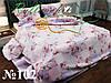 Комплект постельного белья евро бязь